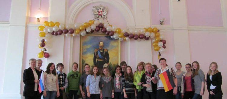 Aula Schule Peterhof 2